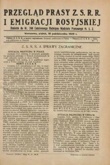 Przegląd Prasy Z.S.R.R. i Emigracji Rosyjskiej : dodatek do nr 240 Codziennego Biuletynu Wydziału Prasowego M.S.Z. (18 października 1929)