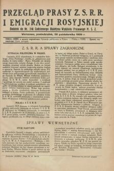 Przegląd Prasy Z.S.R.R. i Emigracji Rosyjskiej : dodatek do nr 248 Codziennego Biuletynu Wydziału Prasowego M.S.Z. (28 października 1929)