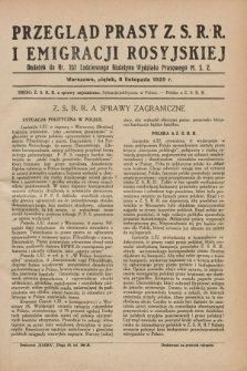 Przegląd Prasy Z.S.R.R. i Emigracji Rosyjskiej : dodatek do nr 257 Codziennego Biuletynu Wydziału Prasowego M.S.Z. (8 listopada 1929)