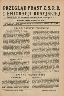 Przegląd Prasy Z.S.R.R. i Emigracji Rosyjskiej : dodatek do nr 262 Codziennego Biuletynu Wydziału Prasowego M.S.Z. (15 listopada 1929)