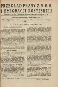 Przegląd Prasy Z.S.R.R. i Emigracji Rosyjskiej : dodatek do nr 264 Codziennego Biuletynu Wydziału Prasowego M.S.Z. (18 listopada 1929)
