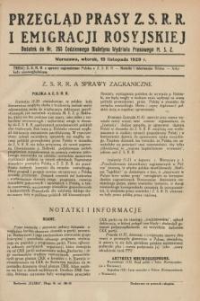 Przegląd Prasy Z.S.R.R. i Emigracji Rosyjskiej : dodatek do nr 265 Codziennego Biuletynu Wydziału Prasowego M.S.Z. (19 listopada 1929)