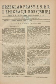 Przegląd Prasy Z.S.R.R. i Emigracji Rosyjskiej : dodatek do nr 275 Codziennego Biuletynu Wydziału Prasowego M.S.Z. (30 listopada 1929)