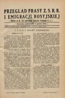 Przegląd Prasy Z.S.R.R. i Emigracji Rosyjskiej : dodatek do nr 276 Codziennego Biuletynu Wydziału Prasowego M.S.Z. (2 grudnia 1929)