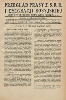 Przegląd Prasy Z.S.R.R. i Emigracji Rosyjskiej : dodatek do nr 284 Codziennego Biuletynu Wydziału Prasowego M.S.Z. (11 grudnia 1929)