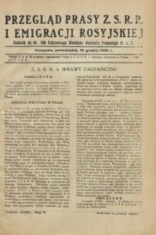 Przegląd Prasy Z.S.R.R. i Emigracji Rosyjskiej : dodatek do nr 288 Codziennego Biuletynu Wydziału Prasowego M.S.Z. (16 grudnia 1929)