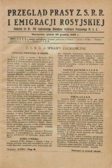 Przegląd Prasy Z.S.R.R. i Emigracji Rosyjskiej : dodatek do nr 292 Codziennego Biuletynu Wydziału Prasowego M.S.Z. (20 grudnia 1929)