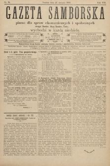 Gazeta Samborska : pismo poświęcone sprawom ekonomicznym i społecznym okręgu: Sambor, Stary Sambor, Turka. 1908, nr34