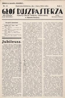 Głos Duszpasterza Parafji Matki Boskiej Anielskiej wDąbrowie-Górniczej. 1934, nr18