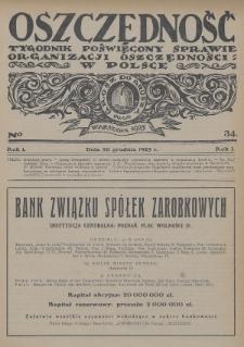 Oszczędność : tygodnik poświęcony sprawie organizacji oszczędności w Polsce. 1925, nr34