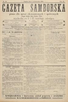 Gazeta Samborska : pismo poświęcone sprawom ekonomicznym i społecznym okręgu: Sambor, Stary Sambor, Turka. 1909, nr19