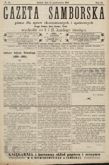 Gazeta Samborska : pismo poświęcone sprawom ekonomicznym i społecznym okręgu: Sambor, Stary Sambor, Turka. 1909, nr20