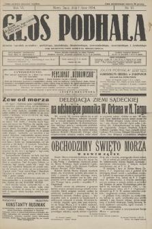 Głos Podhala : aktualny tygodnik powiatów: gorlickiego, jasielskiego, limanowskiego, nowosądeckiego, nowotarskiego i żywieckiego. 1934, nr 27