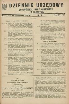 Dziennik Urzędowy Wojewódzkiej Rady Narodowej w Olsztynie. 1968, nr 12 (15 października)