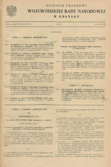 Dziennik Urzędowy Wojewódzkiej Rady Narodowej w Gdańsku. 1971, nr 18 (20 listopada)
