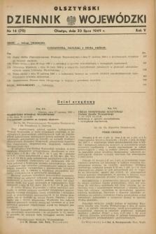 Olsztyński Dziennik Wojewódzki. R.5, nr 14 (20 lipca 1949) = nr (70)