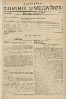 Olsztyński Dziennik Wojewódzki. R.5, nr 21 (5 listopada 1949) = nr (77)