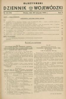 Olsztyński Dziennik Wojewódzki. R.5, nr 22 (20 listopada 1949) = nr (78)