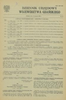 Dziennik Urzędowy Województwa Gdańskiego. 1988, nr 18 (25 sierpnia)