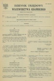 Dziennik Urzędowy Województwa Gdańskiego. 1988, nr 26 (24 listopada)