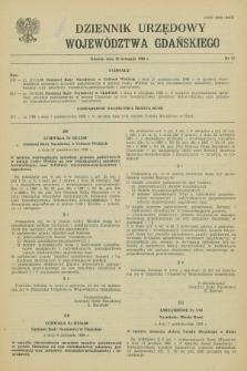Dziennik Urzędowy Województwa Gdańskiego. 1988, nr 27 (29 listopada)
