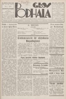 Głos Podhala : aktualny tygodnik powiatów: gorlickiego, jasielskiego, limanowskiego, nowosądeckiego, nowotarskiego i żywieckiego. 1935, nr 46