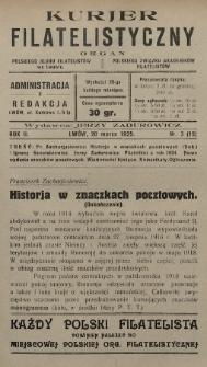 Kurjer Filatelistyczny : organ Polskiego Klubu Filatelistów we Lwowie, Polskiego Związku Akademików Filatelistów. 1925, nr3