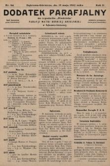 """Dodatek Parafjalny do tygodnika """"Niedziela"""" Parafji Matki Boskiej Anielskiej wDąbrowie-Górniczej. 1935, nr64"""