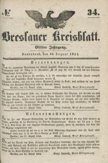 Breslauer Kreisblatt. Jg.11, № 34 (24 August 1844)