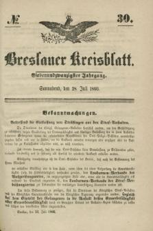 Breslauer Kreisblatt. Jg.27, № 30 (28 Juli 1860)