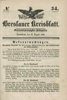 Breslauer Kreisblatt. Jg.27, № 34 (25 August 1860) + dod.
