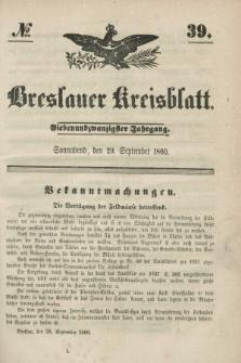Breslauer Kreisblatt. Jg.27, № 39 (29 September 1860) + dod.