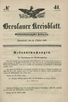 Breslauer Kreisblatt. Jg.27, № 41 (13 October 1860) + dod.