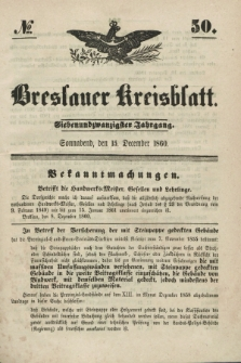 Breslauer Kreisblatt. Jg.27, № 50 (15 December 1860) + dod.