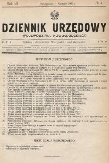 Dziennik Urzędowy Województwa Nowogródzkiego. 1927, nr4