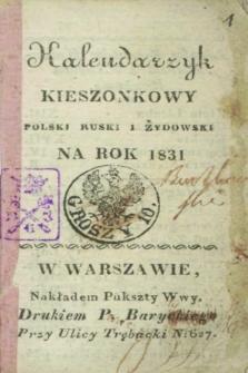 Kalendarzyk Kieszonkowy Polski Ruski i Żydowski : na Rok 1831