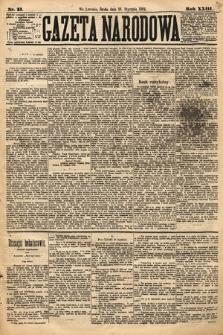Gazeta Narodowa. 1884, nr13