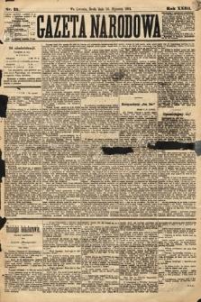 Gazeta Narodowa. 1884, nr25