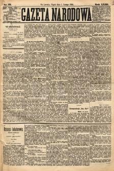 Gazeta Narodowa. 1884, nr27