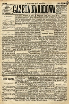Gazeta Narodowa. 1884, nr32