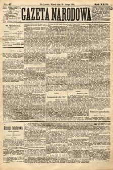 Gazeta Narodowa. 1884, nr47