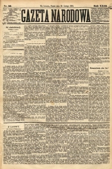 Gazeta Narodowa. 1884, nr50