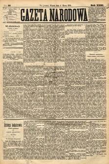 Gazeta Narodowa. 1884, nr53