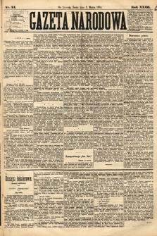 Gazeta Narodowa. 1884, nr54