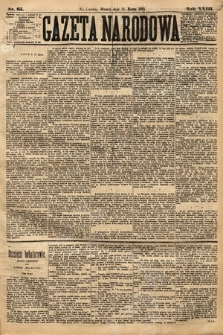 Gazeta Narodowa. 1884, nr65