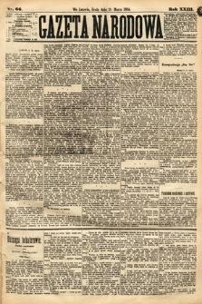 Gazeta Narodowa. 1884, nr66