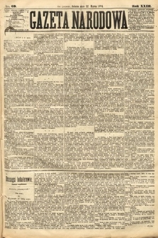Gazeta Narodowa. 1884, nr69