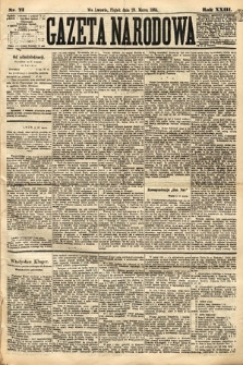 Gazeta Narodowa. 1884, nr73