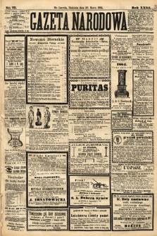 Gazeta Narodowa. 1884, nr75