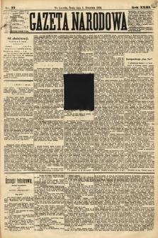 Gazeta Narodowa. 1884, nr77